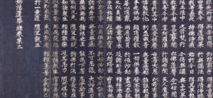 A Lotus Sutra Manuscript by Christie's Images
