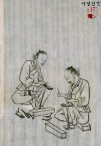 Shoemakers. From An Album Of Scenes Of Daily Life by Kim Junkeun