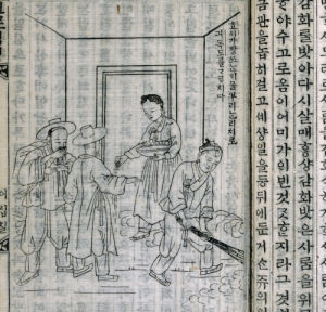 An Illustration From The Pilgrim's Progress In The Korean Language. 1895 by Christie's Images