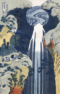 Amida Waterfall On The Kiso Highway by Christie's Images
