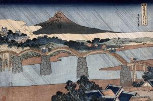 Kintai Bridge, Suo Province by Katsushika Hokusai