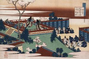 'The Poem Of Sojo Henjo by Katsushika Hokusai
