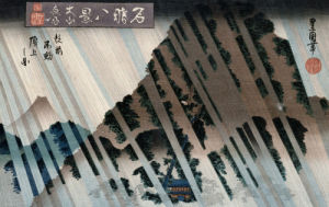 'Night Rain, Oyama by Utagawa Toyokuni