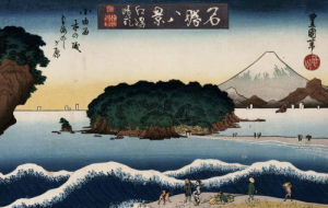 'Clearing Weather, Enoshima by Utagawa Toyokuni