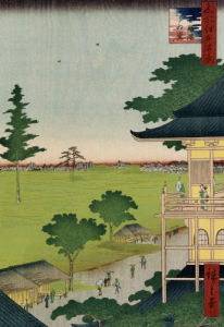 'Sazai Hall, Five Hundred Raken [Temple] by Ando Hiroshige
