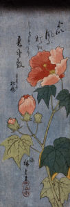 Flowering Poppies by Ando Hiroshige
