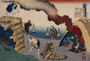 The Poem Of Gonchunagon Sadaie by Katsushika Hokusai