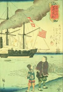 American naval vessel in a Japanese harbour, 1861 by Art du Japon