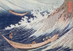 Two Small Fishing Boats on the Sea by Katsushika Hokusai