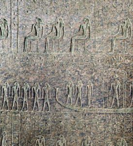 Relief depicting the funerary barque sarcophagus of Ramesses III by Egyptian Art