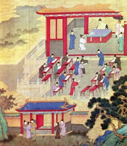 An Ancient Chinese Public Examination by Anonymous