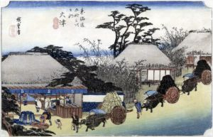 The Teahouse at the Spring Otsu by Ando Hiroshige