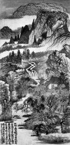 Mountain Landscape after Huang Gongwang 1671 by Daoji Shitao Yuanji