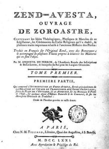 Frontispiece of an edition of the 'Zend Avesta' 1771 by French School