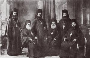 Bulgarian Bishops of Macedonia chased away by Serbs 1913 by Anonymous