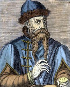 Portrait of Johannes Gutenberg by Albrecht Mentz