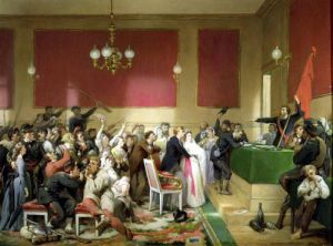 A Wedding under the Commune of Paris of 1871 by Paul-Felix Guerie