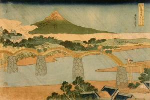 The Kintai Bridge in Suho by Katsushika Hokusai