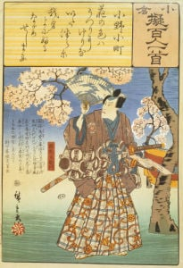 Character under a plum tree holding a fan by Art du Japon