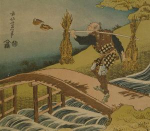 Peasant in landscape by Katsushika Hokusai