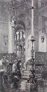 St. Marks, Venice Interior (Restrike Etching) by Sidney Pike