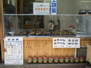 Traditional food shop, Shanghai by Assaf Frank