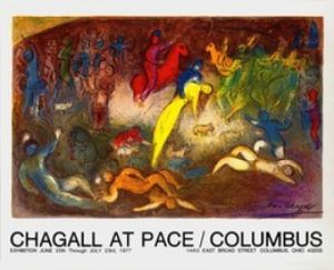 Enlevement de Chloe (Abduction of Chloe) by Marc Chagall