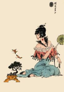 Oriental - Lady with Umbrella (Restrike Etching) by Geoffrey S. Garnier