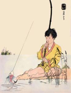 Oriental - Boy Fishing (Restrike Etching) by Geoffrey S. Garnier