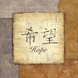 Precious Words III by Yuna