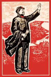 Chairman Mao by 20th Century Chinese School