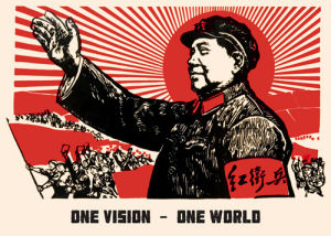 One Vision - One World by 20th Century Chinese School