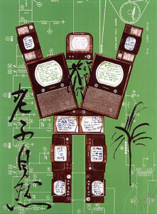 Evolution, Revolution, Resolution 1989 by Nam June Paik