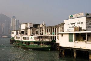 Star Ferry, Tsim Sha Tsui District, Kowloon, Hong Kong, China by Sergio Pitamitz