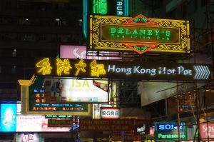 Nathan road, Tsim Sha Tsui District, Kowloon, Hong Kong, China by Sergio Pitamitz