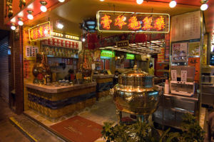 Temple Street Night Market, Yau Ma Tei District, Kowloon, Hong Kong, China by Sergio Pitamitz