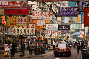 Fa Yuen street, Mong Kok District, Kowloon, Hong Kong, China by Sergio Pitamitz