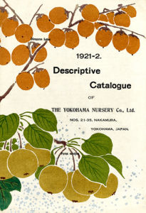 1921-2 by The Yokohama Nursery Co Ltd