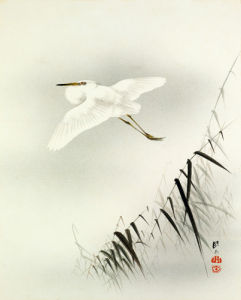 Bambusa with Egret by Anonymous Chinese Artist