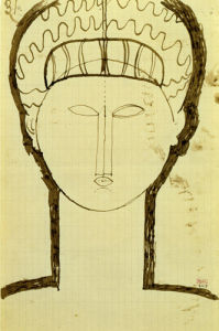 Tete et Epaules de Face, c.1912 by Amedeo Modigliani