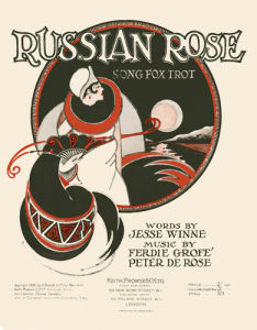 Russian Rose by Anonymous