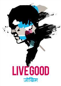 Live Good by Sunil Pawar