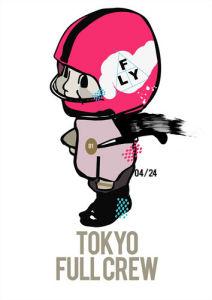 Tokyo Full Crew by Sunil Pawar