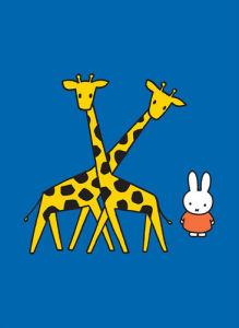 Miffy and Giraffes by Dick Bruna