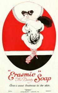 Erasmic Soap, 1918 by Annie Fish