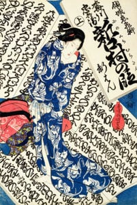 Courtesan surrounded by calligraphy by Utagawa Kunisada