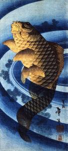 Carp swimming upwards by Katsushika Hokusai