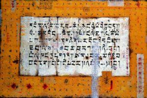 Manuscrit tibétain by Patrick Laillet