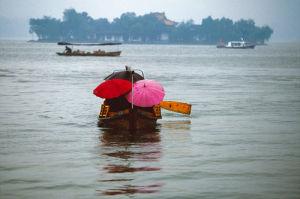 Island Crossing by Basil Pao