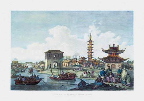 Staunton's Embassy To China. by Sir George Staunton